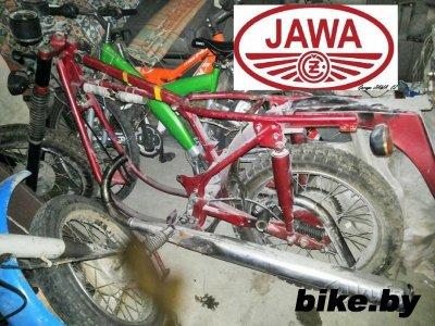 Jawa  photo 1