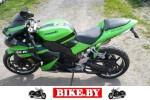 Kawasaki ZX photo 4