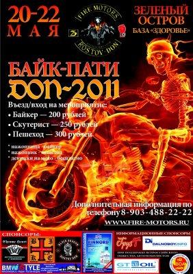 20 - 22 мая. Байк-пати «Дон-2011» весна