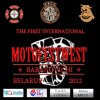 "29 июня - 1 июля ""MotoFestWest"" - FG West Region"